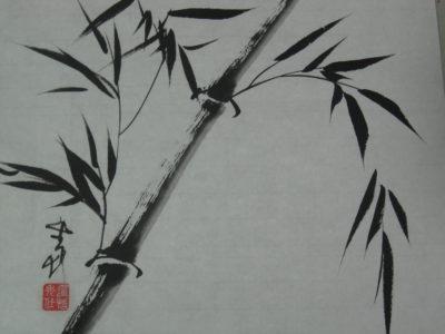 Chinese Brush Painting with Linda Shultz @ Woodstock Library   Woodstock   New York   United States